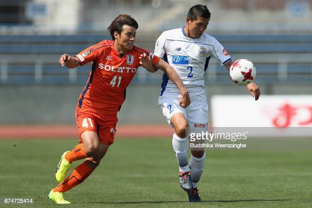 Kazuki Segawa of Montedio Yamagata and Junki Koike of Ehime FC compete for the ball during the JLeague J2 match between Ehime FC and Montedio...