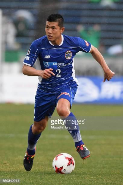 Kazuki Segawa of Montedio Yamagata in action during the JLeague J2 match between Montedio Yamagata and Tokyo Verdy at ND Soft Stadium Yamagata on...