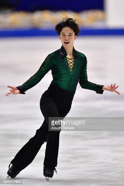 Kazuki Tomono competes in the men's free skating on day four of the 87th Japan Figure Skating Championships at Towa Yakuhin RACTAB Dome on December...