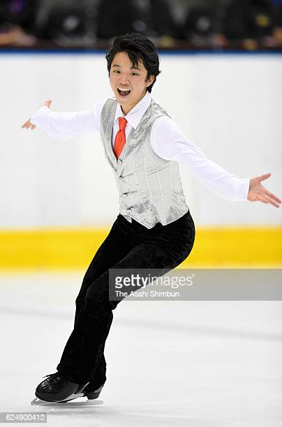 Kazuki Tomono competes in the Men's Singles free program during day three of the 85th All Japan Figure Skating Junior Championships at Sapporo...