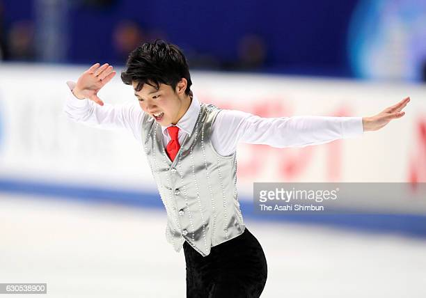 Kazuki Tomono competes in the Men's Singles Free Skating during day three of the 85th All Japan Figure Skating Championships at Towa Yakuhin RACTAB...