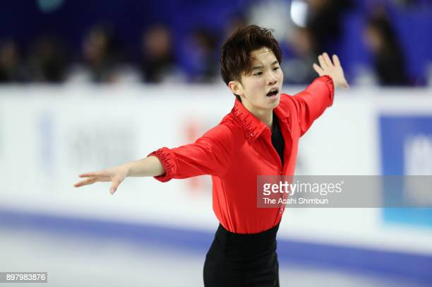 Kazuki Tomono competes in the Men's Singles Free Skating during day four of the 86th All Japan Figure Skating Championships at the Musashino Forest...
