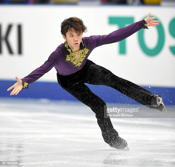 Kazuki Tomono competes in the Men's Singles short program during day one of the ISU Grand Prix of Figure Skating NHK Trophy at Osaka Municipal...