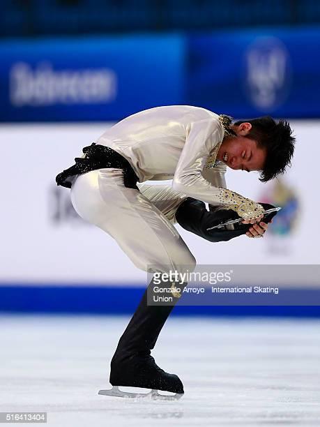 Kazuki Tomono from Japan skates during the Men's free skating program of the ISU World Junior Figure Skating Championships 2016 at The Fonix Arenaon...