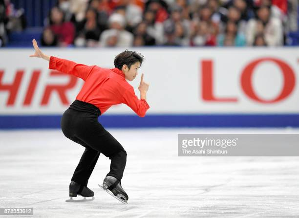 Kazuki Tomono of Japan comepetes in the Men's Singles Free Skating during day two of the ISU Grand Prix of Figure Skating NHK Trophy at Osaka...