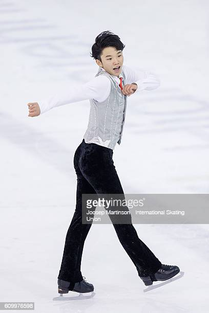 Kazuki Tomono of Japan competes during the Junior Men Free Skating on day two of the ISU Junior Grand Prix of Figure Skating on September 23 2016 in...