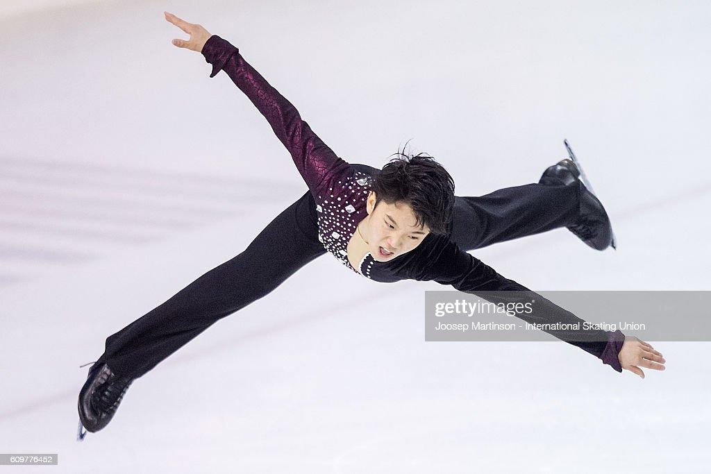 ISU Junior Grand Prix of Figure Skating - Ljubljana Day 1