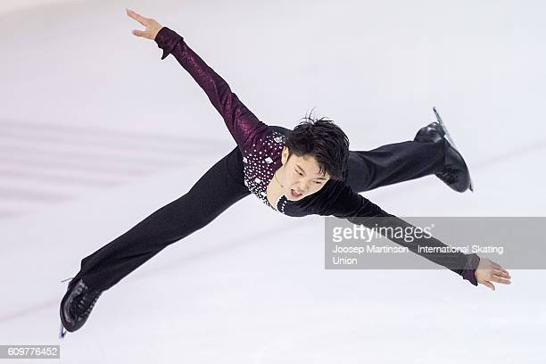 Kazuki Tomono of Japan competes during the Junior Men Short Program on day one of the ISU Junior Grand Prix of Figure Skating on September 22 2016 in...