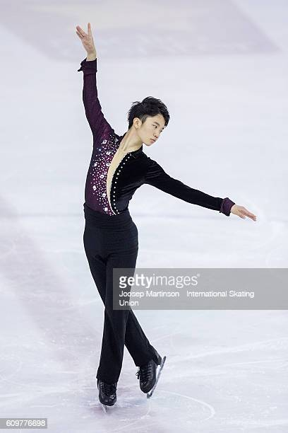 Kazuki Tomono of Japan competes during the Junior Men Short Program on day one of the ISU Junior Grand Prix of Figure Skating on September 22 2016 in...