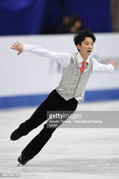Kazuki Tomono of Japan competes in the Junior Men Free Skating during the 2nd day of the World Junior Figure Skating Championships at Taipei...