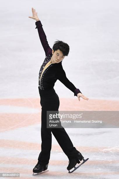 Kazuki Tomono of Japan competes in the Junior Men Short Program during the 1st day of the World Junior Figure Skating Championships at Taipei...