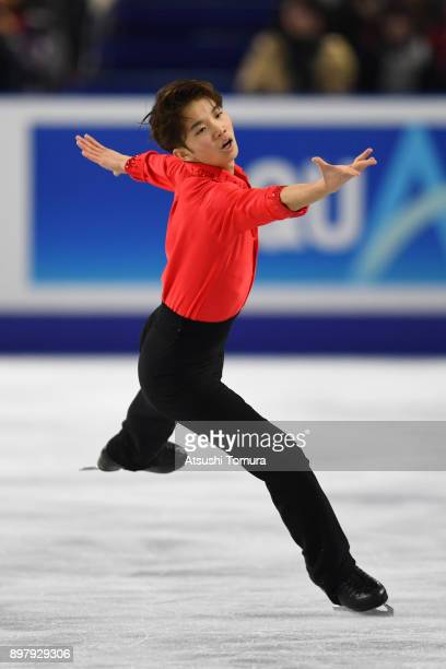 Kazuki Tomono of Japan competes in the men free skating during day four of the 86th All Japan Figure Skating Championships at the Musashino Forest...