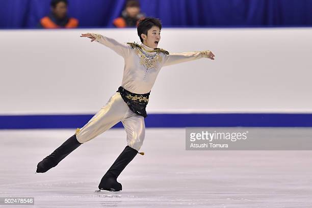 Kazuki Tomono of Japan competes in the Men free skating during the day two of the 2015 Japan Figure Skating Championships at the Makomanai Ice Arena...