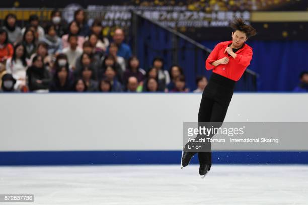 Kazuki Tomono of Japan competes in the Men free skating during the ISU Grand Prix of Figure Skating at on November 11 2017 in Osaka Japan