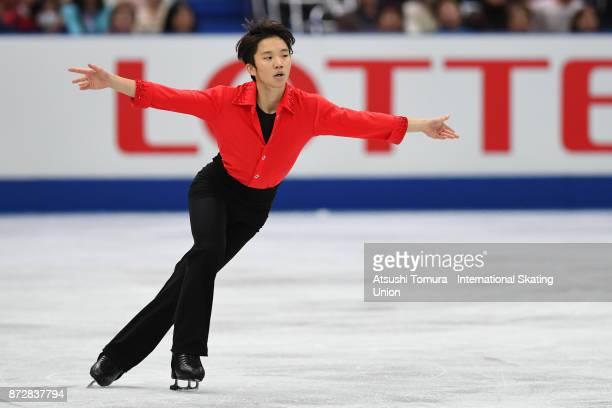 Kazuki Tomono of Japan competes in the Men free skating during the ISU Grand Prix of Figure Skating at on November 11 2017 in Osaka Japan