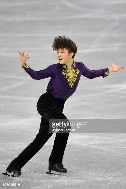 Kazuki Tomono of Japan competes in the men short program during day two of the 86th All Japan Figure Skating Championships at the Musashino Forest...