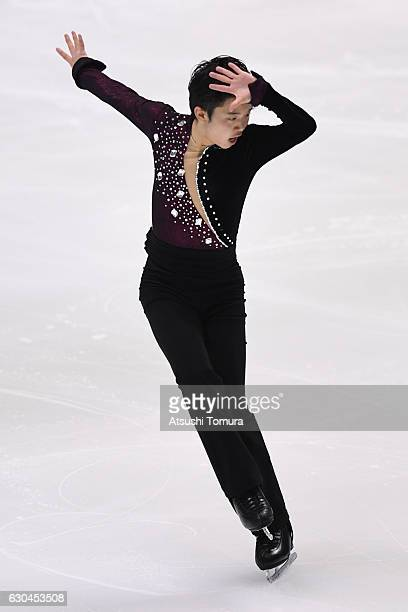 Kazuki Tomono of Japan competes in the Men short program during the Japan Figure Skating Championships 2016 on December 23 2016 in Kadoma Japan