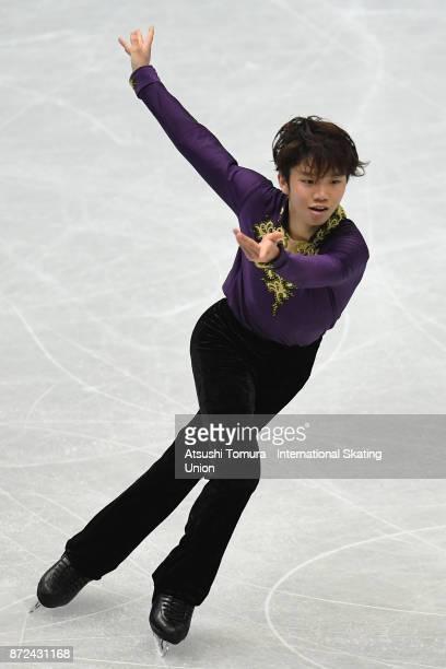 Kazuki Tomono of Japan competes in the men short program during the ISU Grand Prix of Figure Skating at on November 10 2017 in Osaka Japan