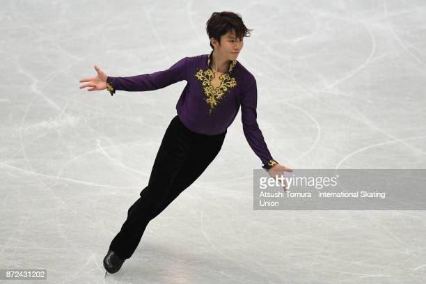 Kazuki Tomono of Japan competes in the men short program during the ISU Grand Prix of Figure Skating at on November 10 2017 in Osaka Japan