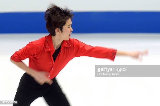 Kazuki Tomono of Japan competes in the Men's Free Skating during day four during the World Figure Skating Championships at on March 24 2018 in Milan...
