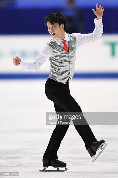 Kazuki Tomono of Japan competes in the Men's Singles Free Skating during the Japan Figure Skating Championships 2016 on December 24 2016 in Kadoma...