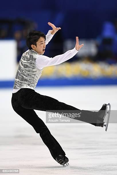 Kazuki Tomono of Japan competes in the Men's Singles Free Skating during the Japan Figure Skating Championships 2016 on December 24 2016 in Kadoma...