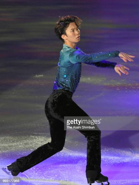 Kazuki Tomono of Japan performs during the Dream On Ice at Kose Shin Yokohama Skate Center on July 6 2018 in Yokohama Kanagawa Japan