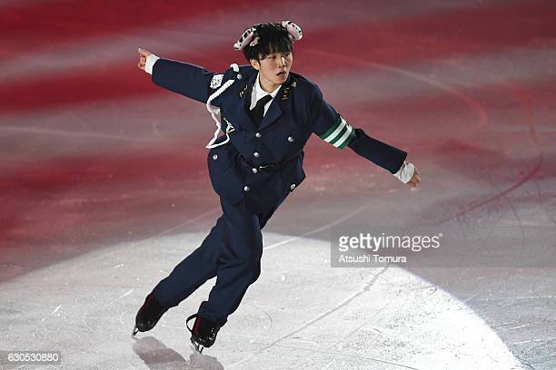 Kazuki Tomono of Japan performs his routine in the exhibition during the Japan Figure Skating Championships 2016 on December 26 2016 in Kadoma Japan