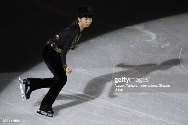 Kazuki Tomono of Japan performs his routine in the exhibition on the day five of the World Junior Figure Skating Championships at Taipei Multipurpose...