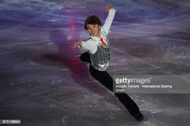 Kazuki Tomono of Japan performs in the gala exhibition during the ISU Grand Prix of Figure Skating at Osaka municipal central gymnasium on November...