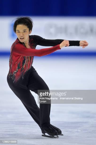 Kazuki Tomono of Japan performs In the men's Free Skating during day 2 of during the ISU Grand Prix of Figure Skating NHK Trophy at Towa...