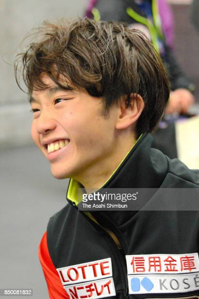Kazuki Tomono of Japan racts after competing in the Men's Singles Free Skating during day two of the US International Figure Skating Classic at the...