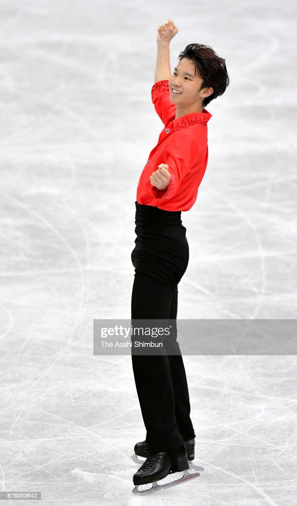ISU Grand Prix of Figure Skating NHK Trophy - Day 2