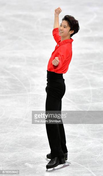 Kazuki Tomono of Japan reacts after competing in the Men's Singles Free Skating during day two of the ISU Grand Prix of Figure Skating NHK Trophy at...