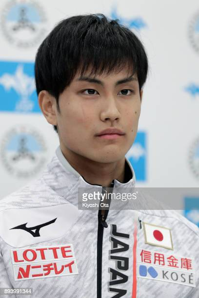 Kazuki Yoshinaga attends a press conference following the announcement of the Japan Short Track Speed Skating Team for the PyeongChang 2018 Winter...