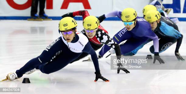 Kazuki Yoshinaga leads the pack in the Men's 1500m Final A during day one of the 40th All Japan Short Track Speed Skating Championships at Nippon...