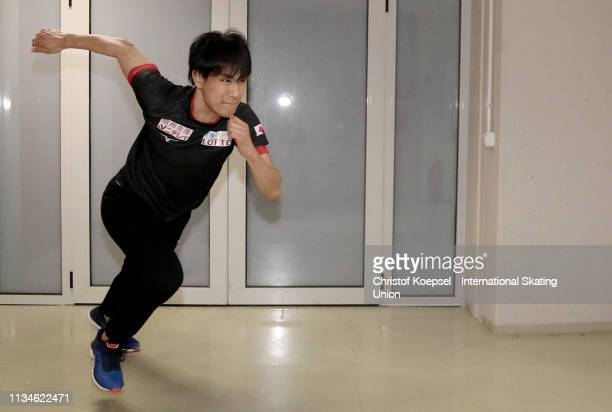 Kazuki Yoshinaga of Japan warms up during the ISU World Short Track Speed Skating Championships Day 2 at Armeec Arena on March 09 2019 in Sofia...