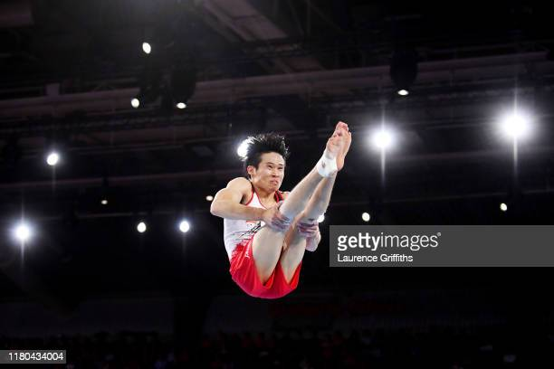 Kazuma Kaya of Japan competes in Floor Routine during Men's AllAround Final on Day 8 of 49th FIG Artistic Gymnastics World Championships at...