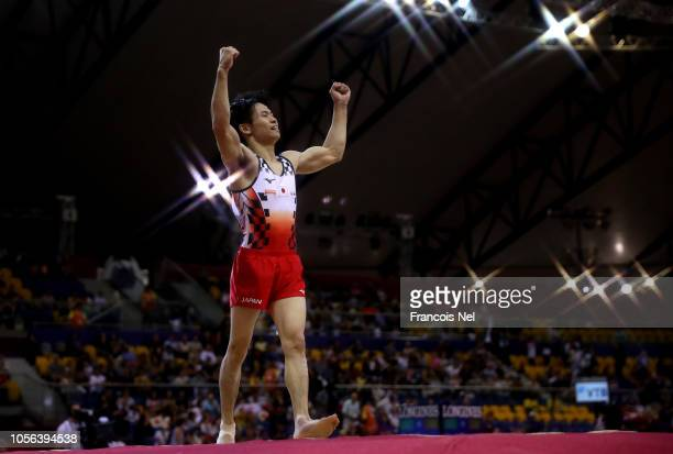 Kazuma Kaya of Japan competes on the floor exercise during day nine of the 2018 FIG Artistic Gymnastics Championships at Aspire Dome on November 2,...