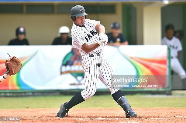 Kazuma Okamoto of Japan bats during the Asian 18U Baseball Championship final game between Japan and South Korea at Baseball Stadium of Queen Sirikit...