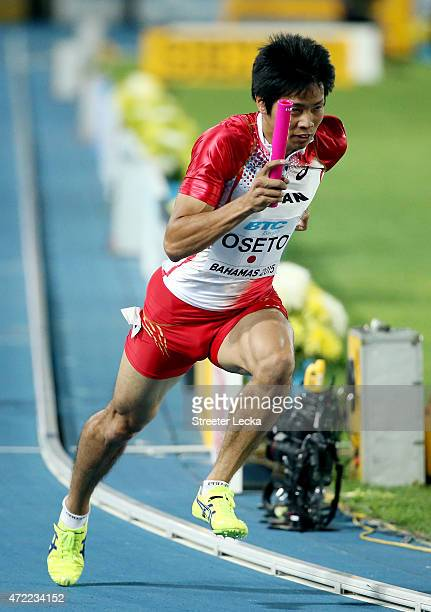 Kazuma Oseto of Japan competes during round one of the men's 4 x 100 metres on day one of the IAAF World Relays at Thomas Robinson Stadium on May 2...