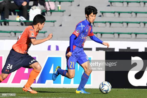 Kazuma Sugahara of FC Tokyo in action during the Prince Takamado Cup 29th All Japan Youth Football Tournament semi final match between Omiya Ardija...