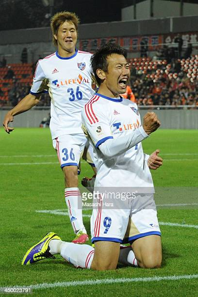 Kazuma Watanabe of FC Tokyo celebrates the second goal during the 93rd Emperor's Cup 4th round match between Omiya Ardija and FC Tokyo at Nack 5...
