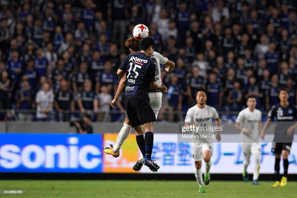 Kazuma Watanabe of Vissel Kobe and Yasuyuki Konno of Gamba Osaka compete for the ball during the J.League J1 match between Gamba Osaka and Vissel Kobe at Suita City Football Stadium on September 9, 2017 in Suita, Osaka, Japan.