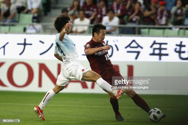 Kazuma Watanabe of Vissel Kobe scores his side's fourth goal during the JLeague J1 match between Vissel Kobe and Consadole Sapporo at Noevir Stadium...