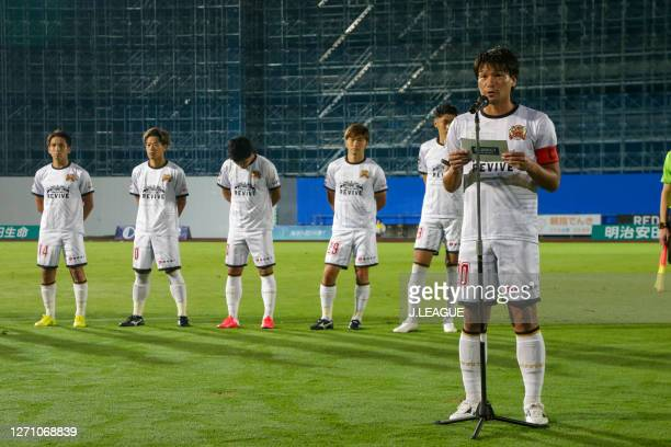 Kazumasa UESATO of FC Ryukyu reads a declaration against discrimination and violence in recognition of JFA Respect Fair play Days 2020 prior to the...