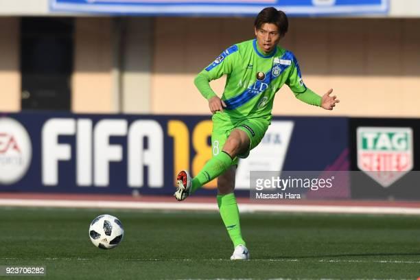 Kazunari Ono of Shonan Bellmare in action during the JLeague J1 match between Shonan Bellmare and VVaren Nagasaki at the Shonan BMW Stadium Hiratsuka...