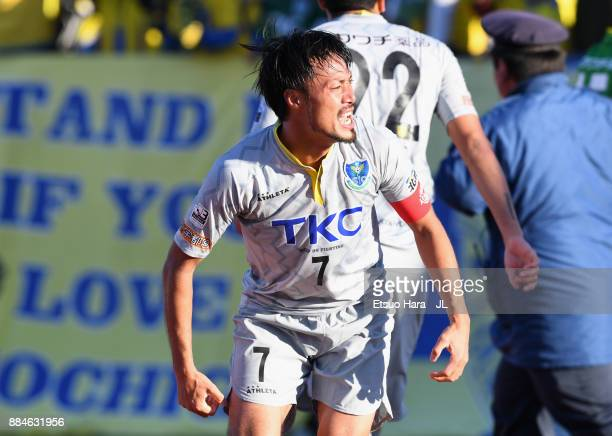 Kazunori Kan of Tochigi SC celebrates his side's 11 draw and the promotion to the J2 at the final whistle of the JLeague J3 match between Azul Claro...