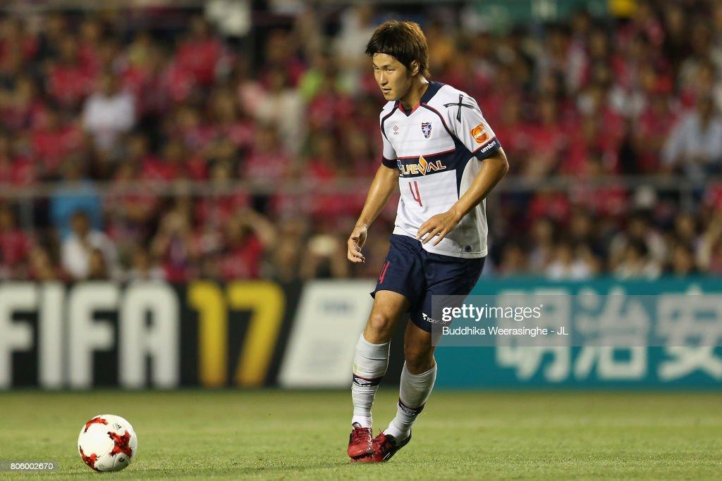 Cerezo Osaka v FC Tokyo - J.League J1 : ニュース写真