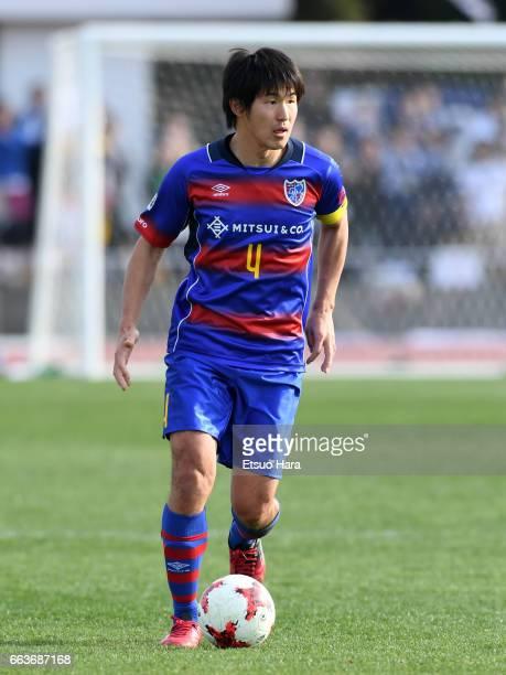 Kazunori Yoshimoto of FC Tokyo U-23 in action during the J.League J3 match between FC Tokyo U-23 and Kagoshima United at Yumenoshima Stadium on April...